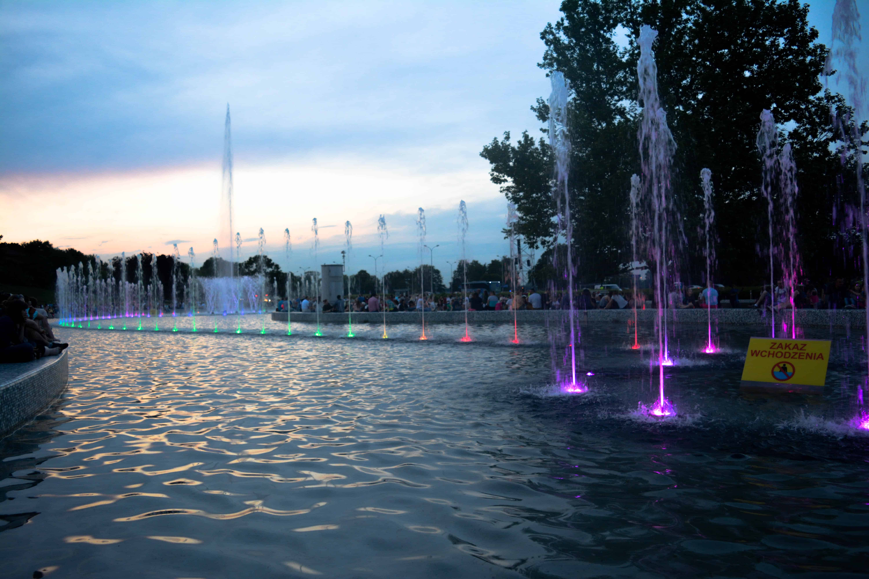 Multimedia Fountain Park