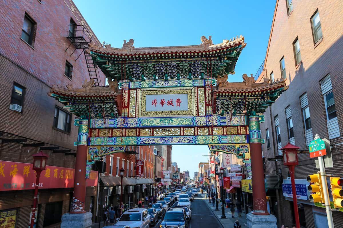 chinatown-friendship-gate