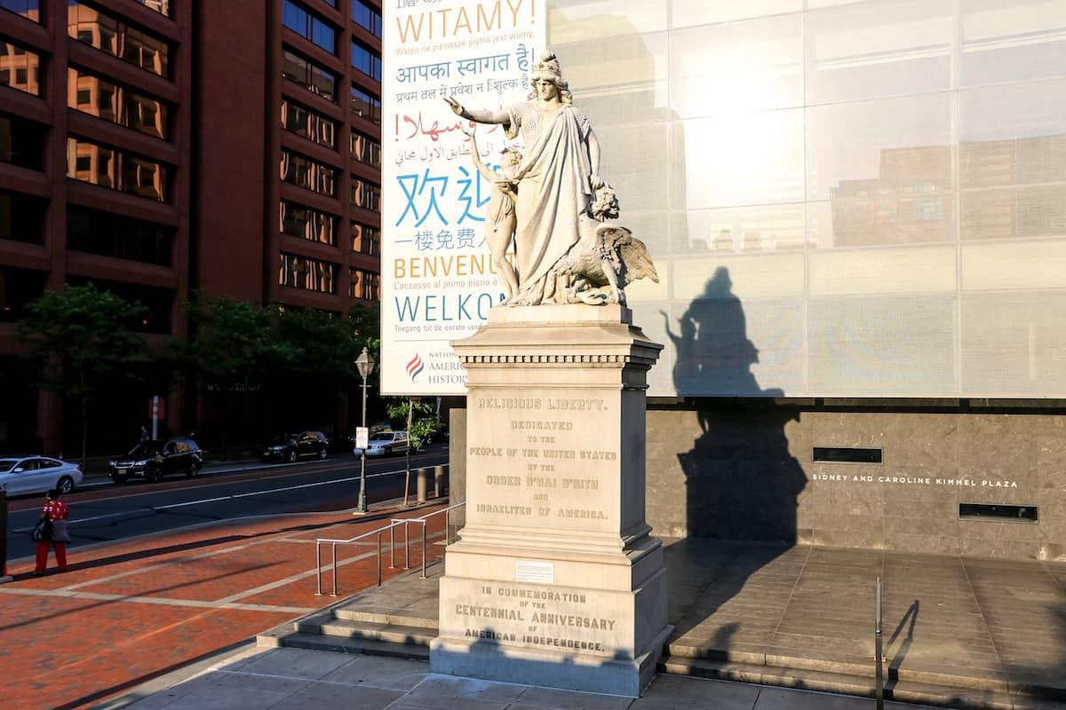 museum-of-american-jewish-history
