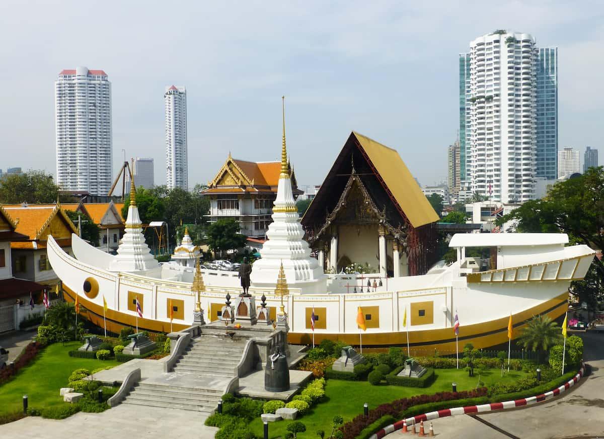 El Wat Yannawa