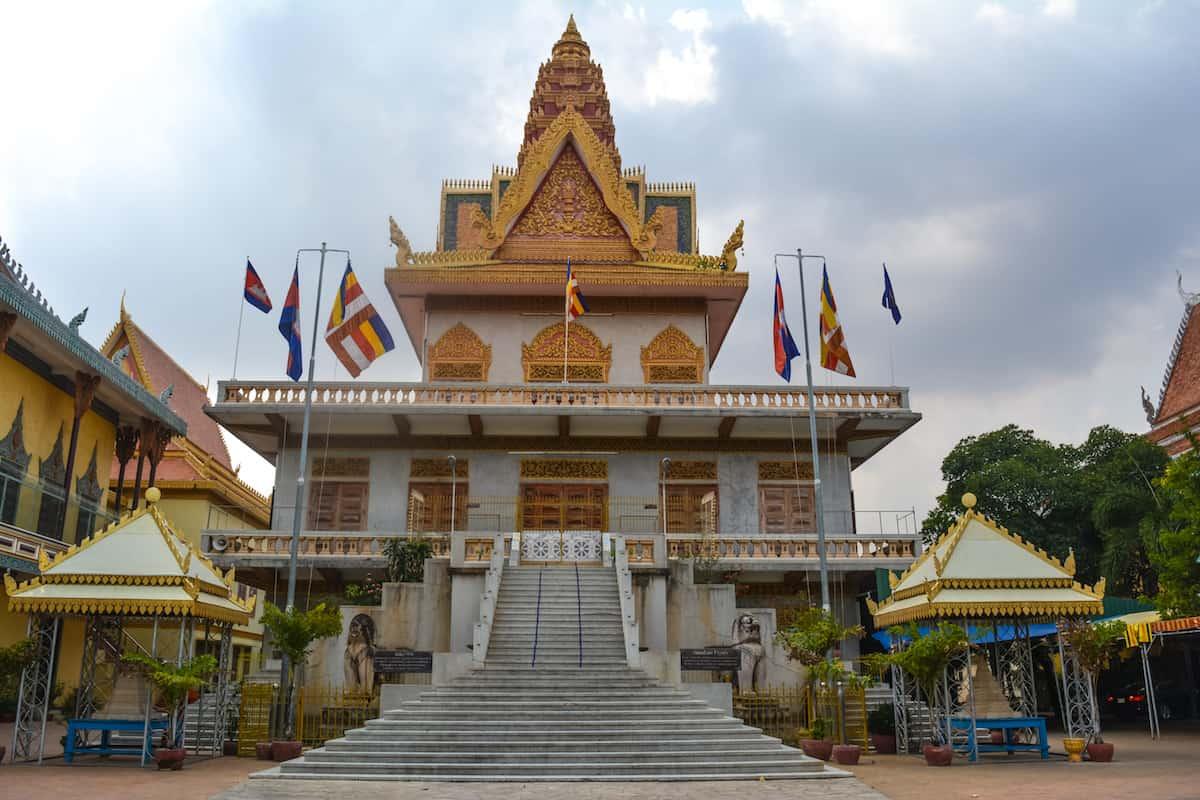 El Wat Ounalom
