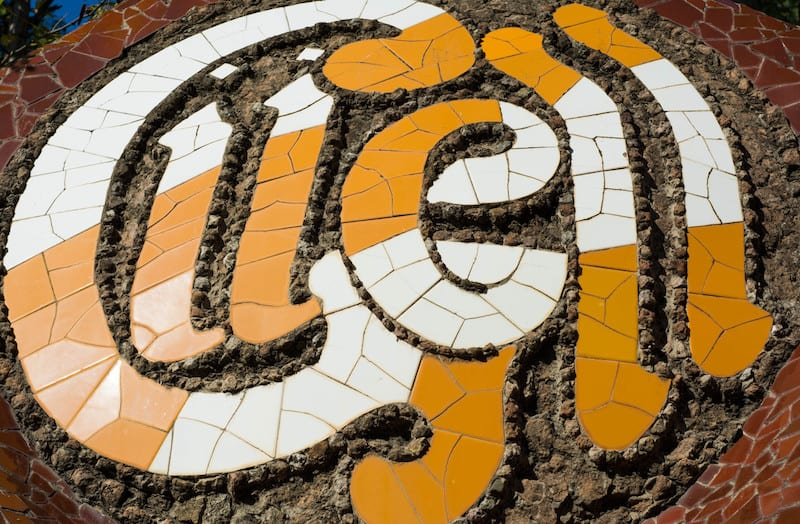 Guell Sign Barcelona