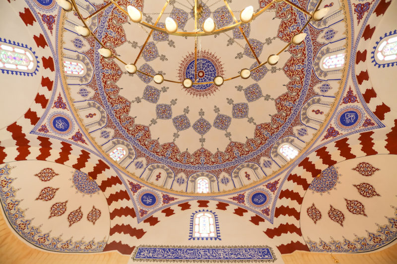 Banya Bashi Mosque Inside
