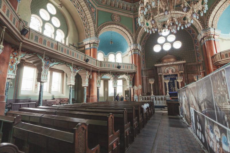 Sofia Synagogue inside