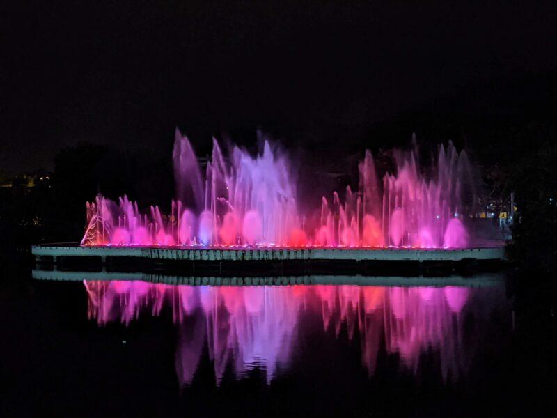 Fuente Monumental de Aguas Danzantes