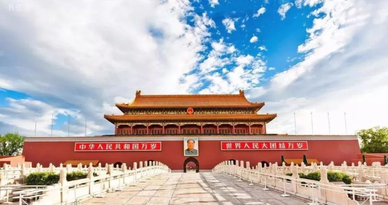 Beijing, the capital and cultural center of China